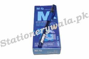 Sign Pen M&G Leader 0.7mm (Blue)