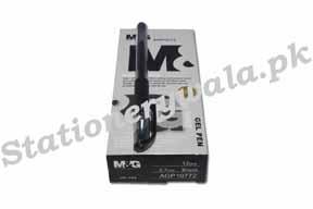 Sign Pen M&G Leader 0.7mm (Black)