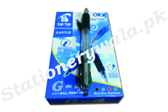 Ball pen 4 Colors in 1 (G-4)